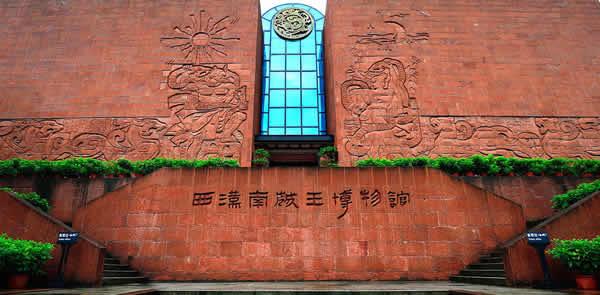 从西汉南越王博物馆探讨汉越民族文化
