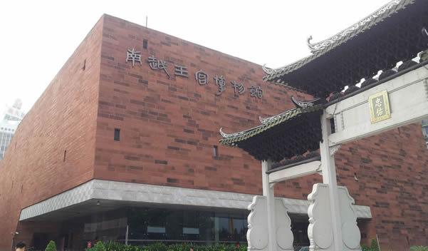 南越王宫博物馆探寻两千年前广州历史