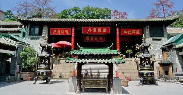 广州三元宫庙宇的历史探秘