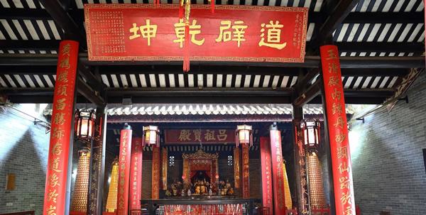 广州三元宫的历史起源介绍