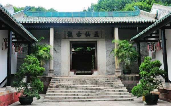 广州五仙观与岭南第一楼