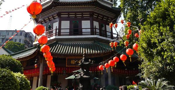 六榕寺与苏东坡