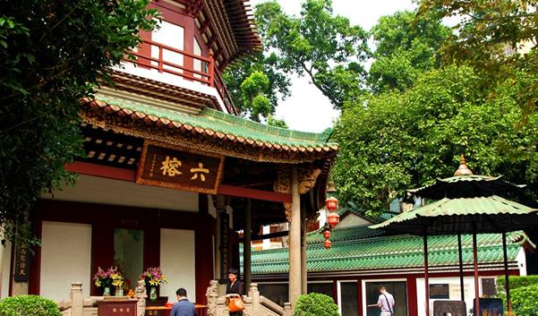 广州六榕寺的由来