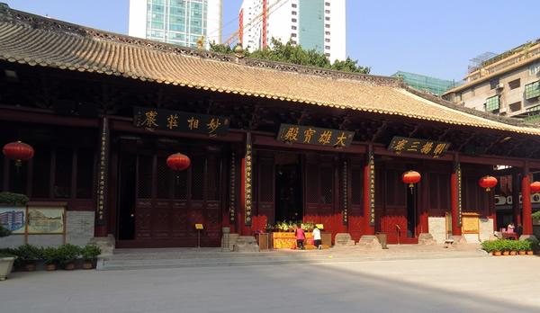 广州大佛寺与洪熙官
