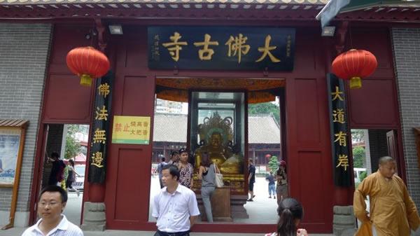 南汉二十八寺:广州大佛寺