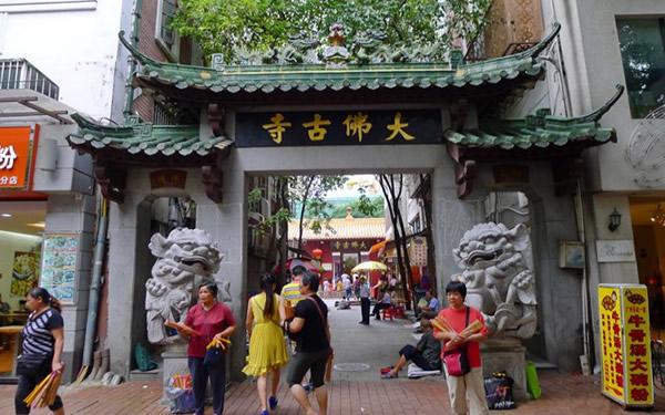 广州大佛寺的砖瓦为何绿色?