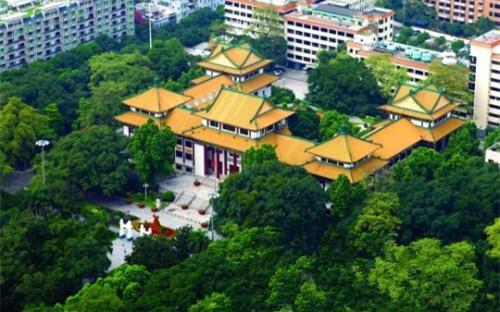 广州市府合署