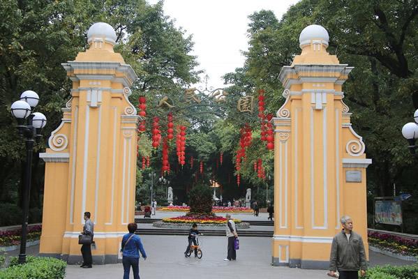 广州人民公园的历史由来