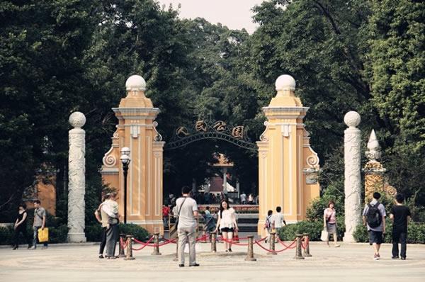广州人民公园历史探秘