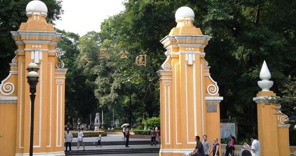 广州人民公园的历史探秘