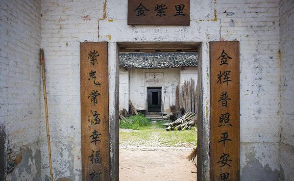 广州从化溪头村游记⑧