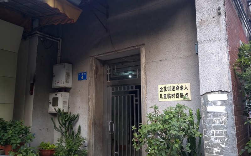 金花街斗姥宫