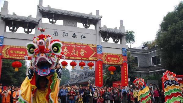 2017年广州元宵节去哪里玩?