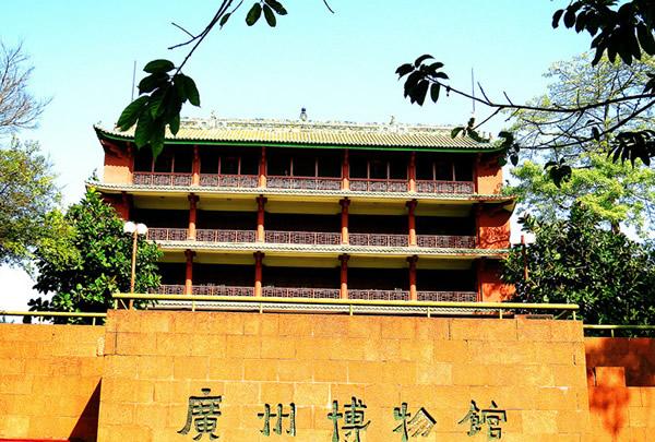 镇海楼广州博物馆中国古代玉文化展