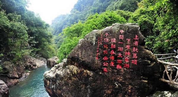 清明节踏青到增城白水寨欣赏樱花