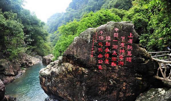 五一旅游到增城白水寨欣赏如画春光!
