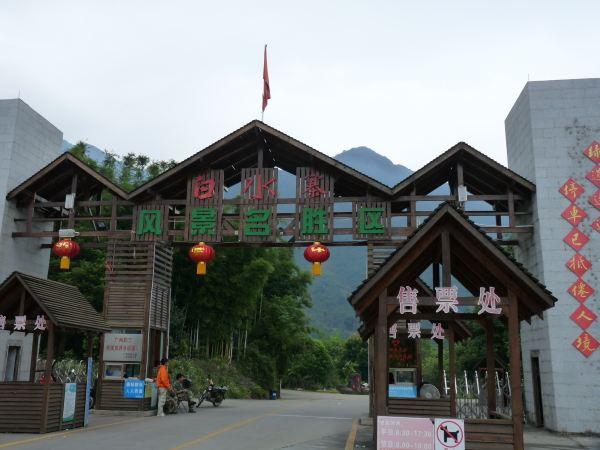 五一到广州增城白水寨赏樱花观仙瀑