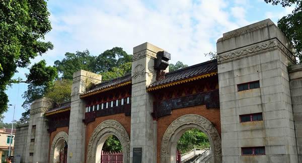 五一旅游长洲岛探讨国共分裂的历史故事