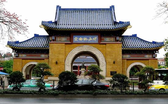 广州中山纪念堂见证过侵粤日军投降的历史一幕