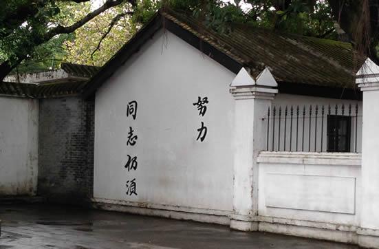 广州黄埔军校第一期考生成长历史解密