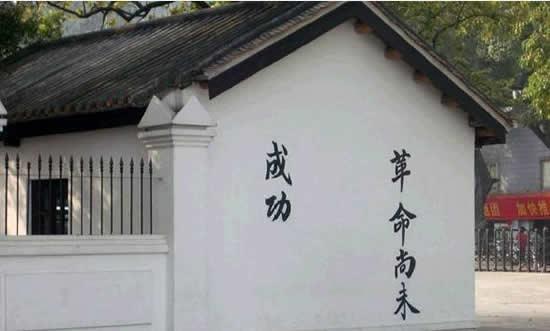 广州黄埔军校旧址的历史变迁探秘