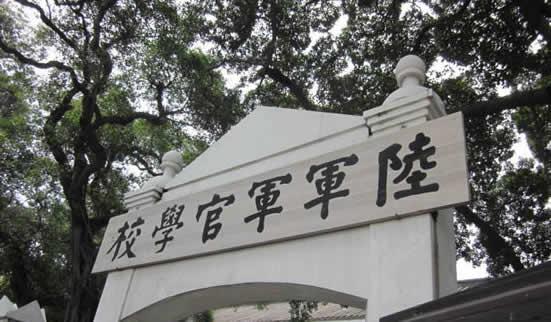 广州黄埔军校旧址纪念馆筹办的往事探讨