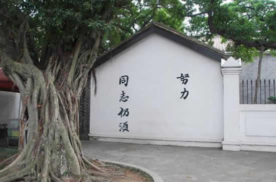 广州黄埔军校筹办期间的一些趣闻轶事