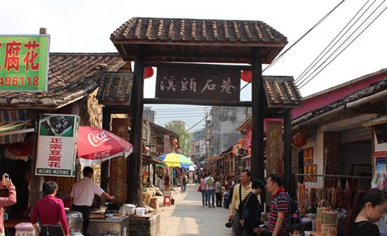 广州一日游到溪头村吃山水豆腐花