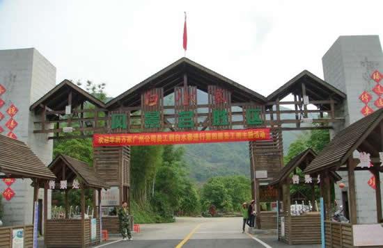 广州一日游约您登顶白水寨山之巅峰