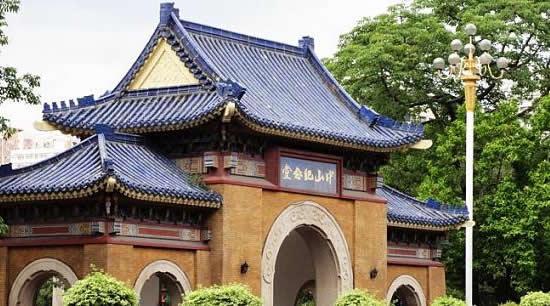 广州一日游到纪念堂研究南方建筑特色