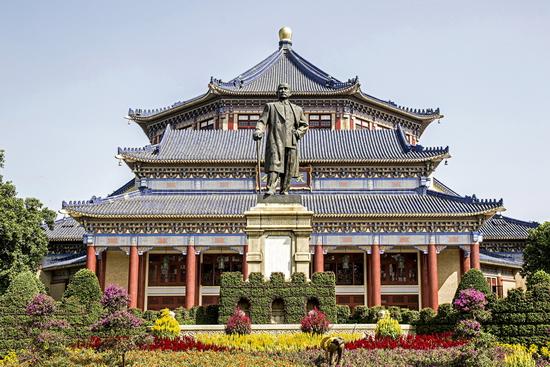 广州中山纪念堂见证了日军签字投降