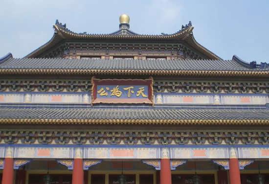 广州中山纪念堂历史事件大事记