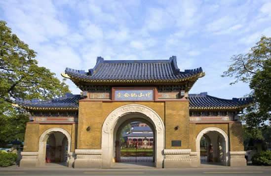 日军华南头号战犯与广州中山纪念堂