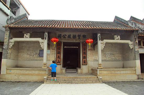 广州一日游到花都塱头村探讨祠堂文化