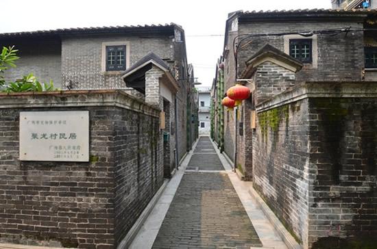 广州一日游到聚龙古村研究西关大屋