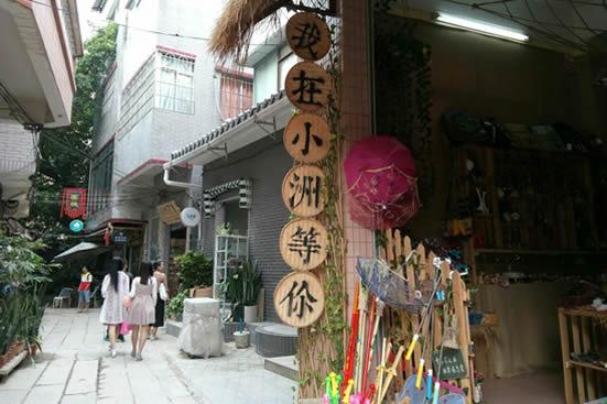 广州一日游到小洲村访寻岭南水乡气息