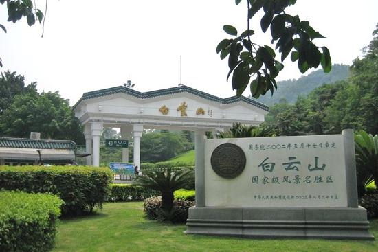 广州白云山风景区的观光旅游路线介绍