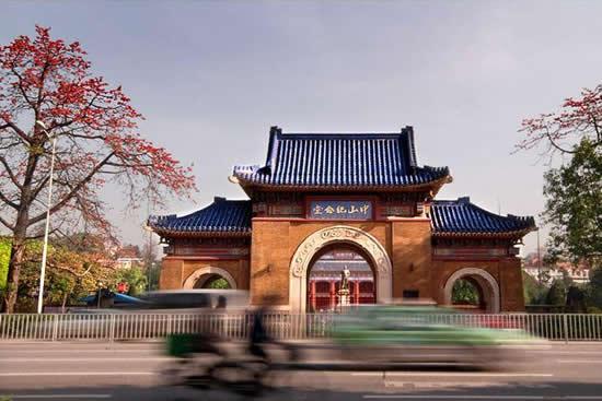 中山纪念堂:广州城内最具标致性的建筑物