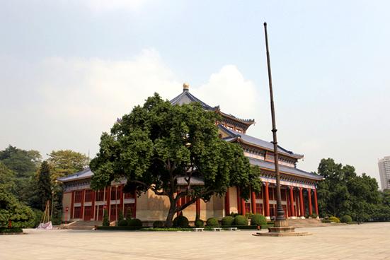广州中山纪念堂中体西用的建筑艺术