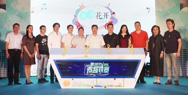 广州打造原创音乐之城向世界推广花城品牌