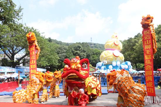 2017年郑仙诞旅游文化周活动白云山开幕