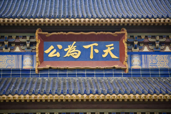 广州中山纪念堂的设计者吕彦直