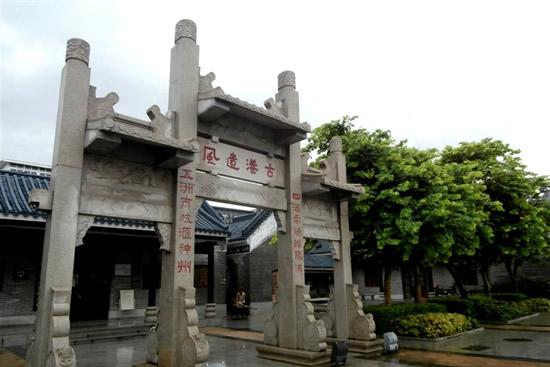 广州黄埔古港一口通商的辉煌史探秘
