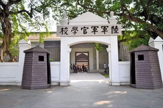广州黄埔第一期学员陈纲的革命故事