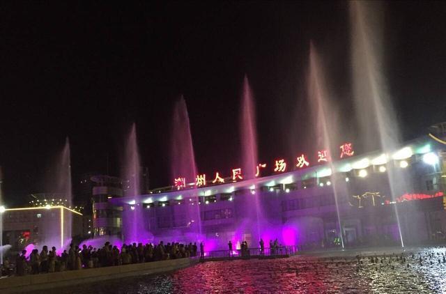 """潮州:人民广场音乐喷泉再次""""亮相"""""""