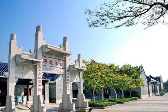 国庆长假来广州黄埔村看清代外销画