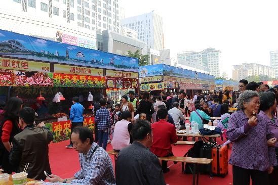2017年海珠区美食节在盈熙广场开幕