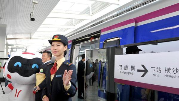 广州地铁过去五年发展历史揭秘