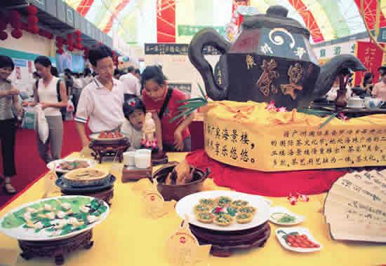 2017年广州国际美食节11月10日开幕