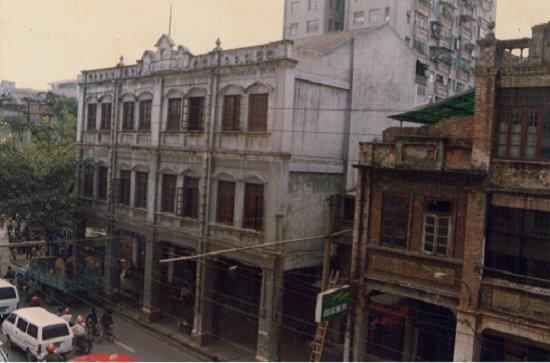中共广东区委旧址纪念馆一日游攻略